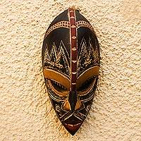 Nigerian wood mask, 'Shawa' - Handcrafted Nigerian Wood Mask