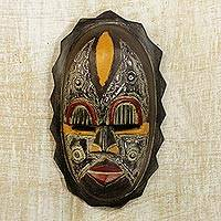 Nigerian wood mask, 'Heart of Grief' - Nigerian Wood Wall Mask