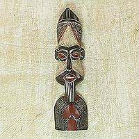 African wood mask, 'My Good Friend' - African wood mask