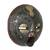 Ghanaian wood mask, 'Sign of Protection' - African Wood Mask (image 2b) thumbail