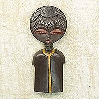 Wood wall sculpture, 'Good Heart II' - Hand Carved African Wall Sculpture