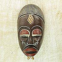 Ghanaian wood mask, 'Donkor Child' - African wood mask