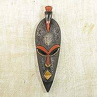 Ghanaian wood mask, 'Bird Guardian' - African wood mask