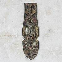 Ghanaian wood mask, 'Venerable Elder' - African wood mask