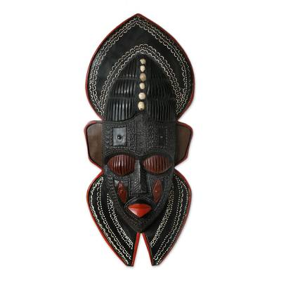 Hand Carved African Wall Mask