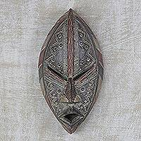 Ghanaian wood mask, 'Kind Neighbor' - Unique Wood Mask