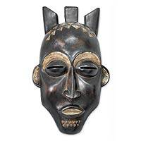 Congolese wood mask, 'Burundi Man' - Congolese wood mask