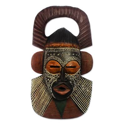 Hand Crafted African Wood Mask