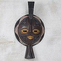 Ghanaian wood mask, 'Valiant Woman' - African wood mask