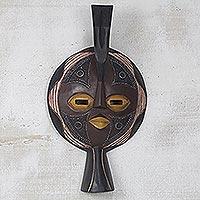 Ghanaian wood mask, 'Valiant Woman'