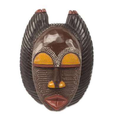 Unique Ghanaian Wood Mask