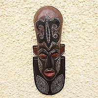 Nigerian wood mask, 'A Great King' - Nigerian Wood Wall Mask
