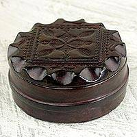 Leather jewelry box, 'Royal Memories' - Leather Jewelry Box from Ghana