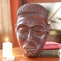 Nigerian wood mask, 'Yoruban God of Iron' - Nigerian wood mask