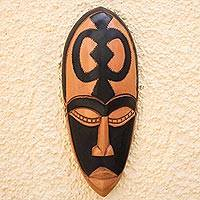 Ghanaian wood mask, 'Beauty and Faith' - Unique Handcrafted West African Wooden Mask