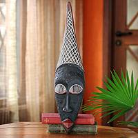 Nigerian wood mask, 'Zarma Good Morning' - Hand Carved Wood Mask