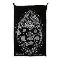 Batik wall hanging, 'Royal Yoruba' - Batik wall hanging