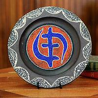 Wood decorative plate, 'God is Supreme' - African Beaded Wood Decorative Plate and Stand