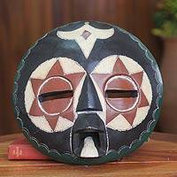 African wood mask, 'Rai' - Original African Wood Round Wall Mask from Ghana