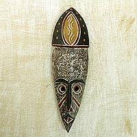 African wood mask, 'Kahlilia' - African Wood Mask of Sincere Friendship Carved by Hand