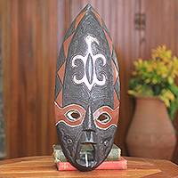 African wood mask, 'Hye Wonnye II' - African Wood Mask with Adinkra Symbol in Embossed Aluminum