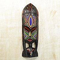African beaded wood mask, 'Na Gode' - African Beaded Mask Sculpture Crafted by Hand