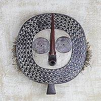 African wood mask, 'Festival Sun' - Hand Carved African Sese Wood Sun Mask with Raffia