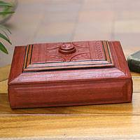 Leather jewelry box, 'African Queen' - Leather and Wood Lined Jewelry Box