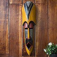 African mask, 'Akan Friend' - Carved Wood Authentic African Mask