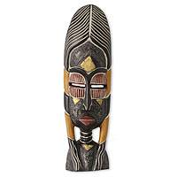 African mask, 'Wonderful Lovers' - Brass Accent Carved Wood African Mask from Ghana