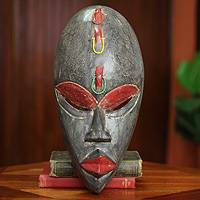 African mask, 'Ga Strength' - African Mask with Beads