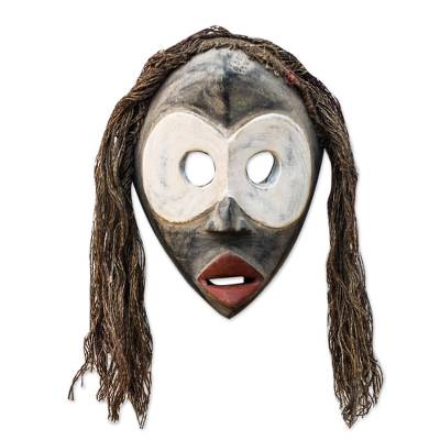 African mask, 'Dan Protector' - Hand Carved Dan Tribe African Mask