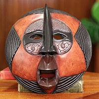 African mask, 'Star Voyager' - Hand Crafted Star Theme African Mask