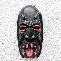 African wood mask, 'Danyi' - Handcrafted African Festival Wood Mask