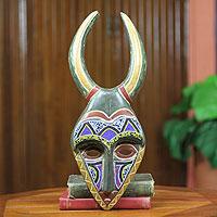 African wood mask, 'Bapende Celebration' - African Beaded Male Rital Mask