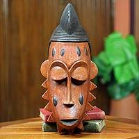 African mask, 'Baule Chieftain' - Hand Carved African Mask from Ghana