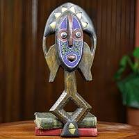 African wood mask, 'Bakota Reliquary Guardian' - Beaded African Wood Mask with Aluminum and Brass