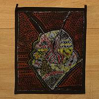 Batik wall hanging, 'Desire for a Child' - Abstract Batik Wall Hanging