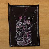 Cotton batik wall hanging, 'Ritual Procession II' - Batik on Cotton African Wall Hanging