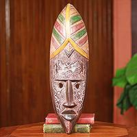 African wood mask, 'Biombo Rite' - Original Handmade Decorative African Tribal Mask