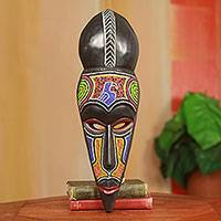 African beaded wood mask, 'Anuli' - Unique Hand Beaded Wood African Decorative Mask