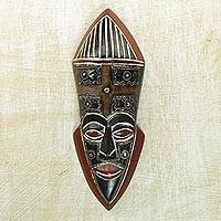 African wood mask, 'Oboafo Helper' - African Sese Wood Aluminum and Brass Mask from Ghana
