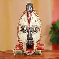 African mask, 'The Shout' - Hand Carved Antique Style African Mask from Ghana