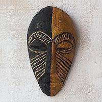 Ghanaian ceramic mask, 'Picasso' - African Ceramic Mask