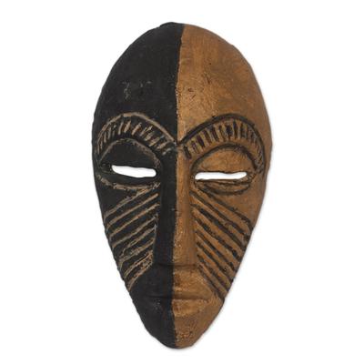 African Ceramic Mask