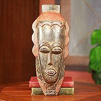 African wood mask, 'Speak No Evil' - Hand Carved Brown African Collectible Wood Mask