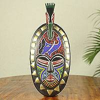 African beaded wood mask, 'Ekua' - Unique Beaded African Wood Mask with Brass Accents
