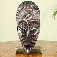 African wood mask, 'Yaa Asantewa' - Unique Hand Crafted Wood and Metal African Mask