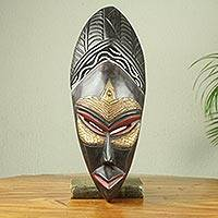 African wood mask, 'Nana Yaw' - Regal African Wood Wall Mask Crafted by Hand
