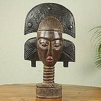 African wood mask, 'Ashanti Pride' - African Handcrafted Wood Mask Styled After Ashanti Design